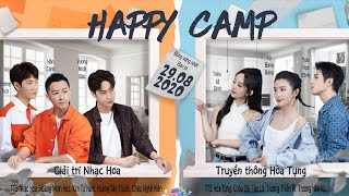 【Vietsub】Happy Camp 29/08   Vương Nhất Bác, Triệu Lệ Dĩnh, Lý Băng Băng, Hàn Canh, Vương Tích..