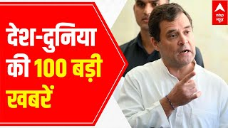 Top 100 News headlines of the day   22 July 2021