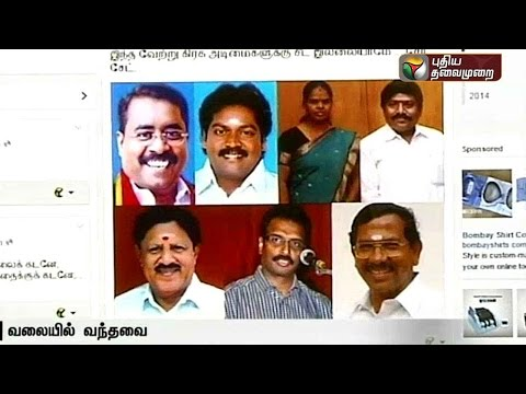 Social-Media-Today-Trending-Topics-04-04-2016-Puthiya-Thalaimurai-TV