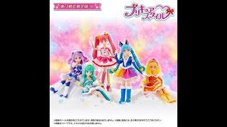 Star Twinkle Precure - Style Dolls with Cure Cosmo