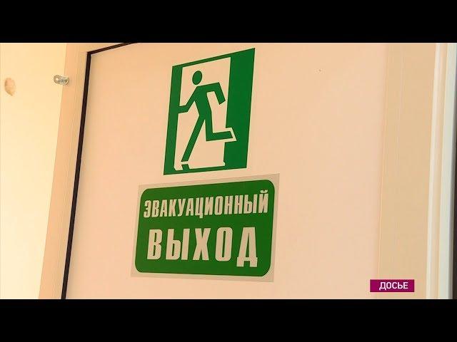 МЧС Приангарья подвело итоги проверок торговых центров
