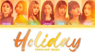 Momoland - Holiday