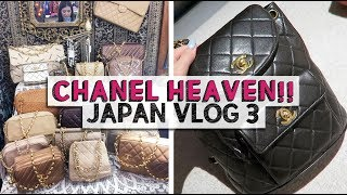 CHANEL HEAVEN! | Japan Vlog 3