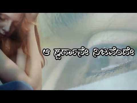 Love Failure Sad Kannada Whatsapp Status Kannada Kavanagalu