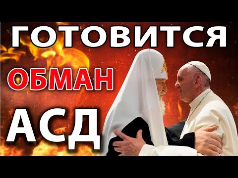 Город соль илецк церковь