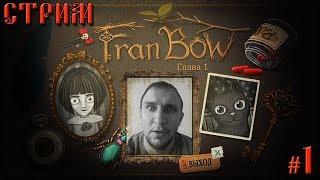 #СТРИМ Начало кошмара [Как я попал в психушку] - Fran Bow Chapter 1
