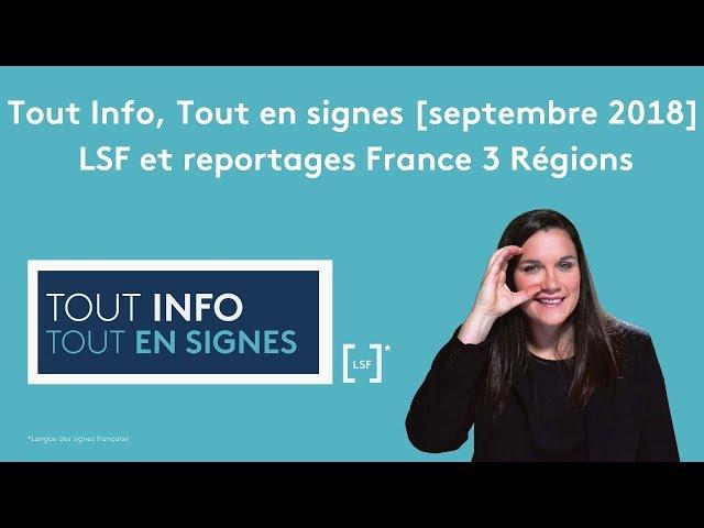 Video pronuncia di France 3 in Francese