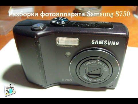 Разборка фотоаппарата Samsung S750