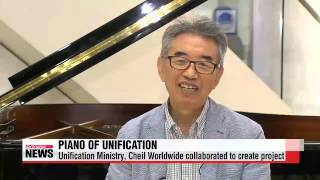 S. Korea builds ′Piano of Unification′ out of DMZ wire   휴전선 철종망, ′통일의 피아노′로 다시