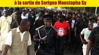 Réponse de Serigne Modou Kara suite à la declaration de Serigne Moustapha Sy