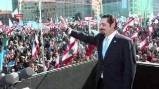 preview picture of video 'Bebnin Hariri ببنين الشيخ سعد الحريري'