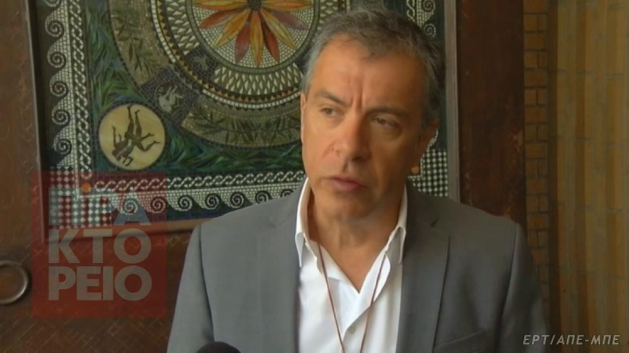 Δήλωση Στ. Θεοδωράκη για τις γαλλικές εκλογές