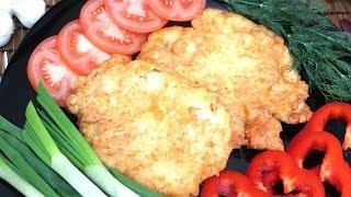 Куриные отбивные в сырном кляре Сочные и Вкусные