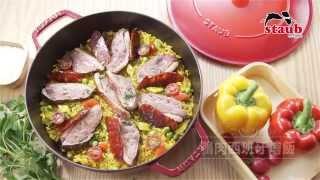 staub品嚐鐵鍋美味-GabrielChoy鴨肉西班牙燴飯