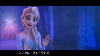 生まれてはじめてリプライズ 大阪弁ver アナと雪の女王