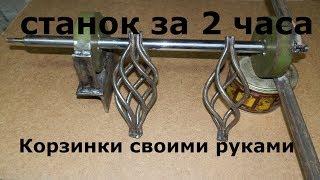 Приспособление для ковки своими руками из шестеренок