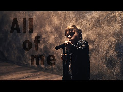 John Legend - All of me (Cover by pylllygrim)