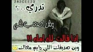 حاتم العراقي - الليله وحدي