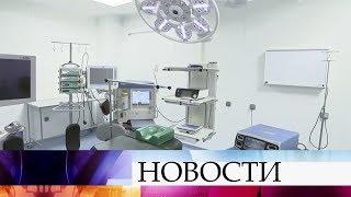Самое современное оборудование получил НИИ урологии имени Лопаткина к юбилею.