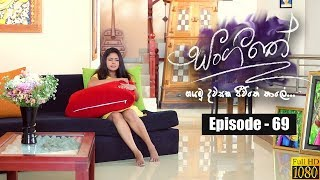 Sangeethe   Episode 69 16th May 2019