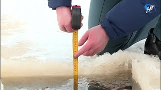 Спасатели начали проверку мест для купания