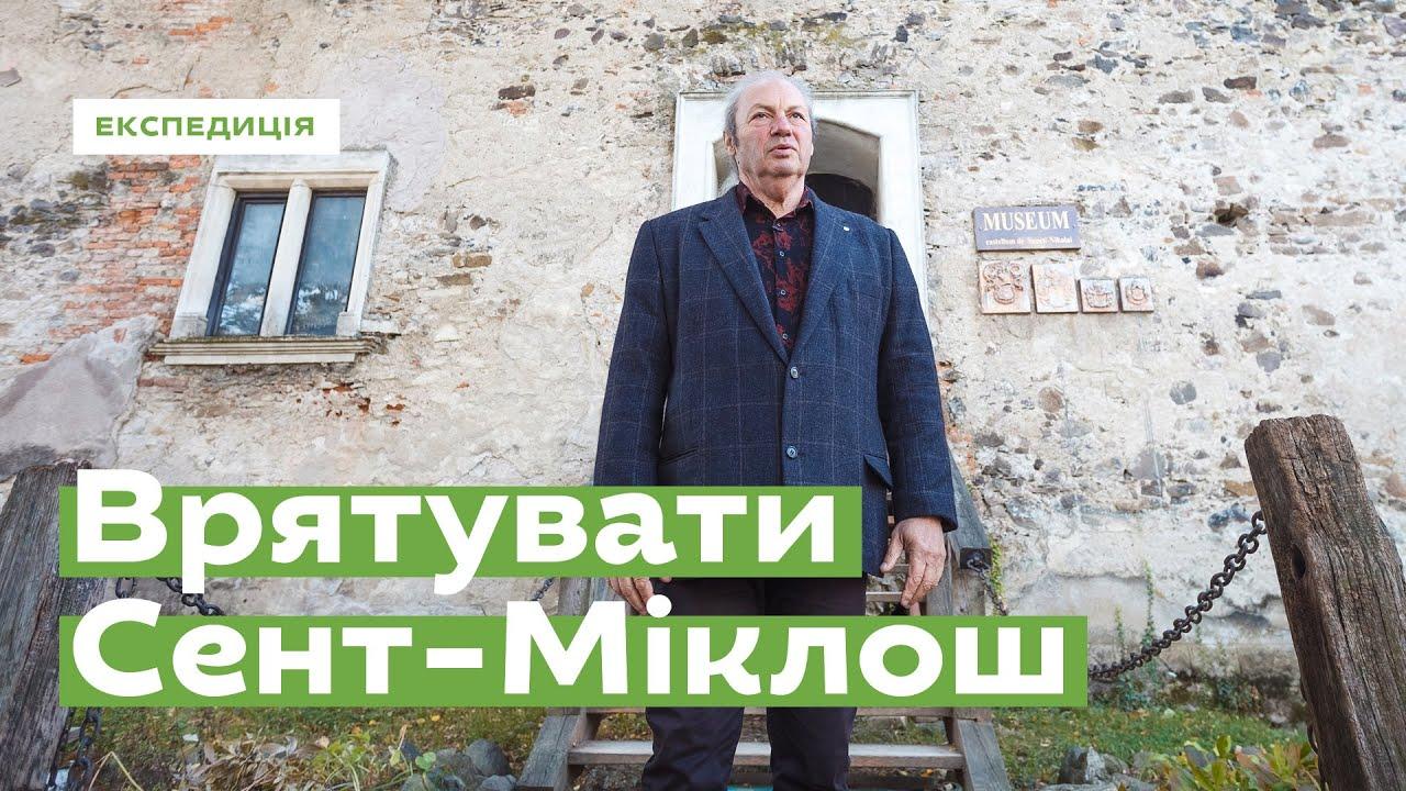 https://www.youtube.com/embed/9LxB4aLu3is?start=Ukraner