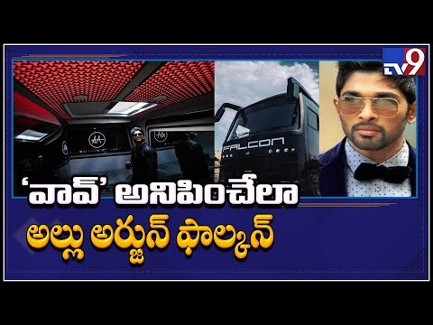Allu Arjun flaunts his Rs 6 crore vanity van - TV9