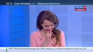 Ведущая телеканала «Россия 24″ не смогла сдержать смех