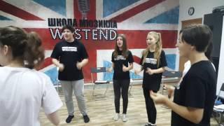 Урок вокала для взрослых. Старшая группа школы мюзикла Westend.