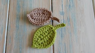 How To Crochet A Leaf - Version 2