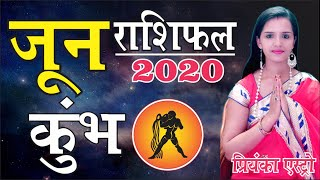 KUMBH Rashi - AQUARIUS | Predictions for JUNE - 2020 Rashifal | Monthly Horoscope | Priyanka Astro - Download this Video in MP3, M4A, WEBM, MP4, 3GP