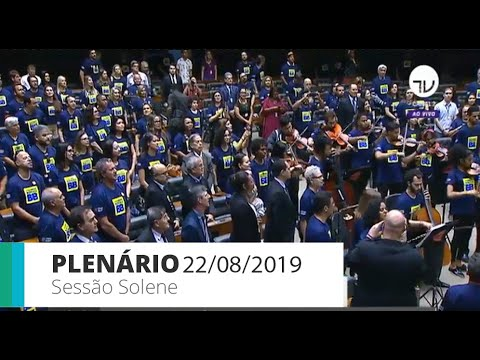"""Plenário - Campanha """"Não Mexe no meu BB"""" - Sessão Solene - 22/08/19"""
