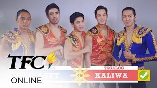 TFC Digital: Filipiknow with Asap Coverboys