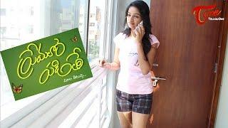 Premalo Padithe - Doola Teeruddi | Comedy Love Story | ENG SubTitles | Lakshman Sheri