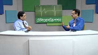 World Glaucoma Day 2015 Spl Interview at Channel I: Guest Prof. M. Nazrul Islam