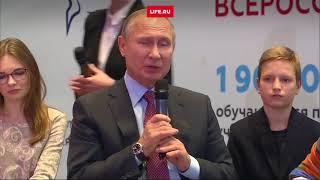Как Путин учит русский язык?
