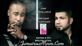 تحميل اغاني فيديو كليب حسام كامل ويوسف العماني صفوا يا بنات 2011 MP3