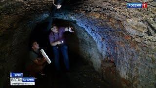 В Ейске вскоре может появиться подземный туристический маршрут