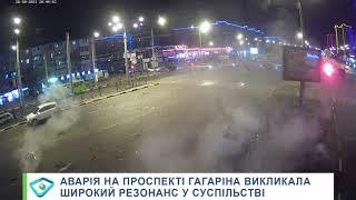 Смертельна ДТП на перехресті Одеської та Гагаріна викликала резонанс у суспільстві та соцмережах