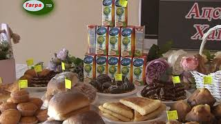 В Гагрской средней школе №1 был проведен День благотворительности