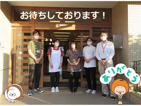 【公式】SOMPOケア ラヴィーレ小田原 介護付きホーム(介護付有料老人ホーム) SOMPOケア