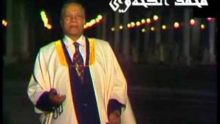 تحميل اغاني مولد النور - محمد الكحلاوي (أغاني خالدة) MP3