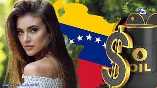 حقائق مذهلة لا تعرفها عن فنزويلا | بلد ملكات الجمال والبترول فى العالم !