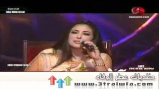 تحميل اغاني قصيدة بوسة رضا نجاح المساعيد MP3