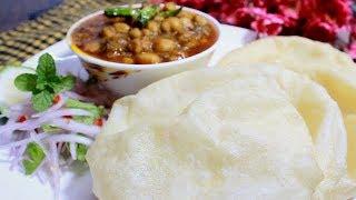 অনুষ্ঠান বাড়ির মতো তুলতুলে নান পুরি তৈরী করুন||Naan Puri||Fried Naan Recipe||Biye Bari Style Cooking