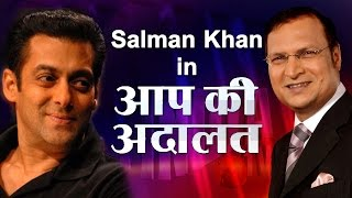 Salman Khan In Aap Ki Adalat Full Episode  India TV