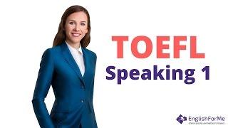 Как сдать TOEFL Speaking 1 - Как сдать TOEFL на 115 из 120 - Подготовка к TOEFL по скайп с носителем