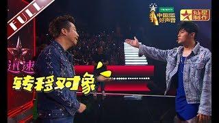 《真声音》 第十二期【官方无水印版】哈林&李健 我们不一样! 中国好声音20180930 Sing!China HD