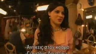 Maite Perroni en television Griega