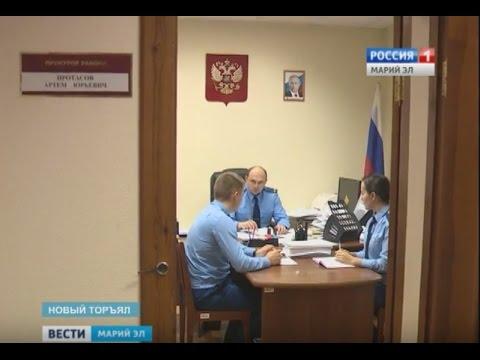 В Новоторьяльском районе мужчина незаконно получал пособие по безработице - Вести Марий Эл